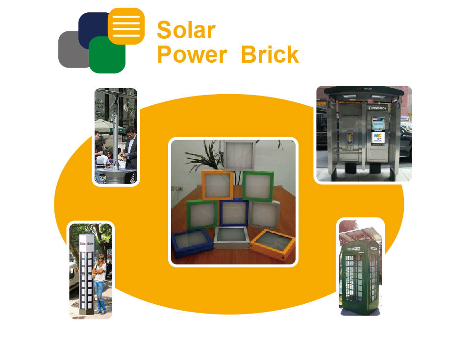Flexible Solar Panel 太陽能磚